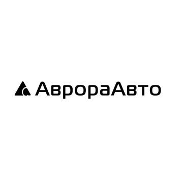 Аврора Авто