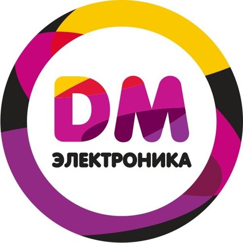 Дм Электроника Интернет Магазин Каталог